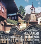 Bulgarian Architectural Heritage