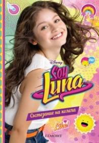 Soy Luna: Състезание на колела