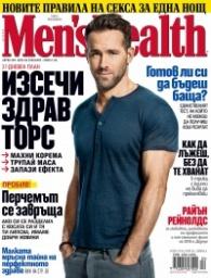 Men's Health 04/2016
