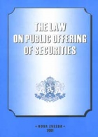 The Law on Public Offering of Securities