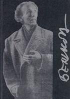 Бешков
