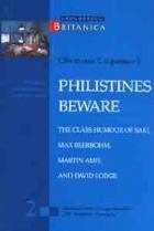 Philistines Beware / Филистинци, пазете се!