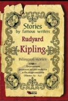 Stories by famous writers: Rudyard Kipling (Bilingual stories)
