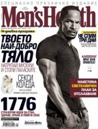 Men's Health 1 - 2/2013